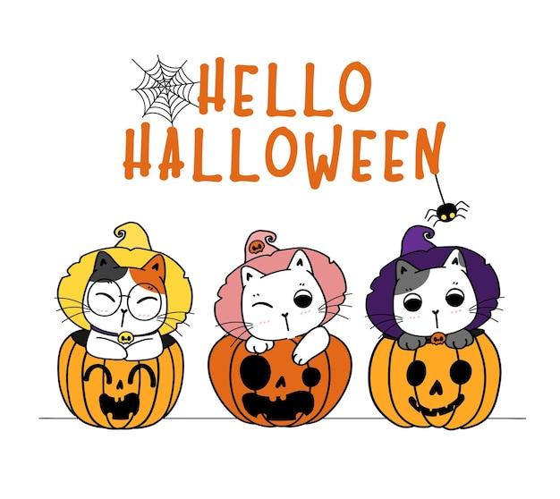 Nettes hallo halloween lustiges kätzchenkatzenkostüm in der sehnsüchtigen kürbiskarikatur flache vektorillustration