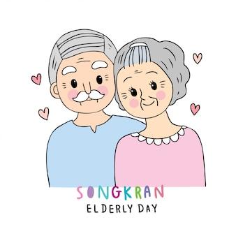 Nettes karikatur songkran festival thailand. älterer tag, glückliches altes paar in der liebe
