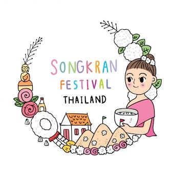 Nettes karikatur songkran festival thailand. junges mädchen im thailändischen kleid