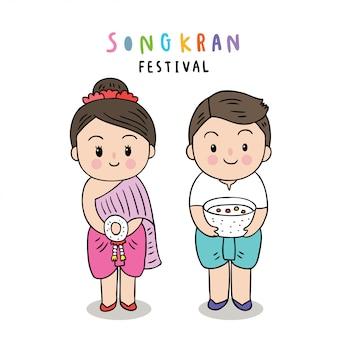 Nettes karikatur songkran festival thailand. junges mädchen und junge im thailändischen kleid.
