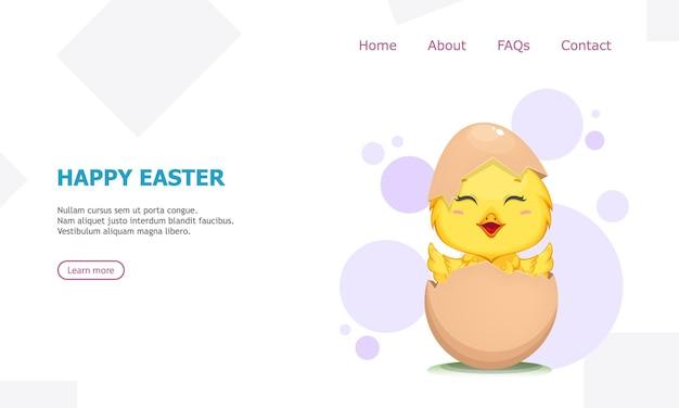 Nettes kleines küken schlüpfte aus einem ei