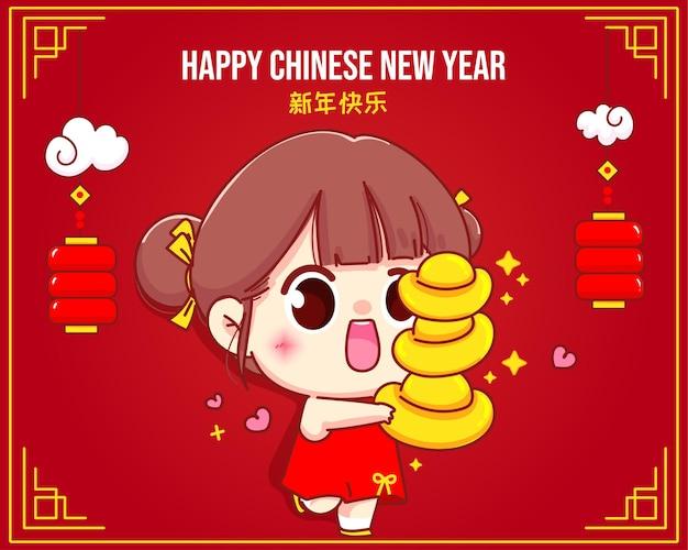 Nettes mädchen, das chinesisches gold hält, glückliche chinesische neujahrsfeierkarikaturcharakterillustration