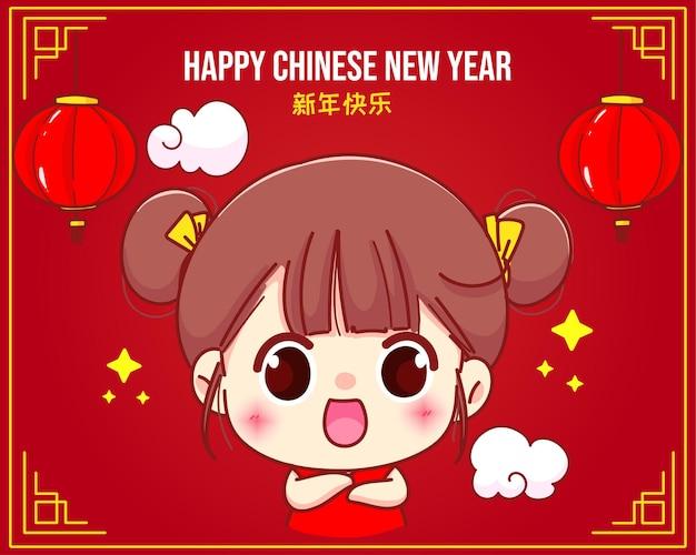 Nettes mädchen, das glückliche chinesische neujahrsgrußlogo-zeichentrickfigur-illustration lächelt