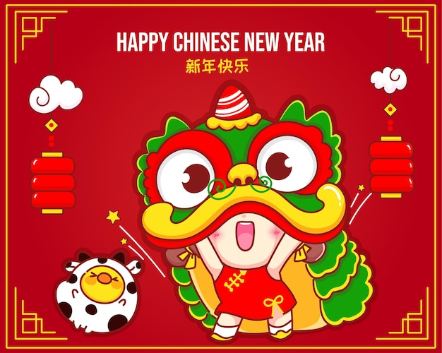 Nettes mädchen, das löwentanz in der chinesischen neujahrsfeierkarikaturcharakterillustration spielt