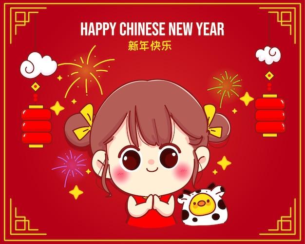 Nettes mädchen frohes chinesisches neujahrsgrußkarikaturcharakterillustration