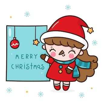 Nettes mädchen tragen weihnachtsmannhut kostüm mit frohen weihnachtsbrett kawaii karikatur
