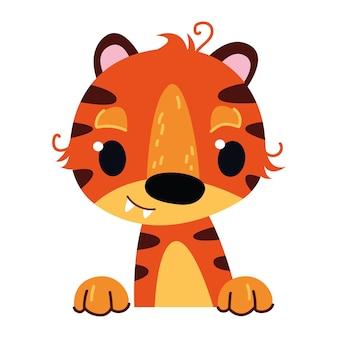 Nettes orangefarbenes tigerjunges des babys. wildtier-avatar. porträtillustration lokalisiert auf weiß. design für kindergartendruck, postkarte, kleidung, banner-clipart
