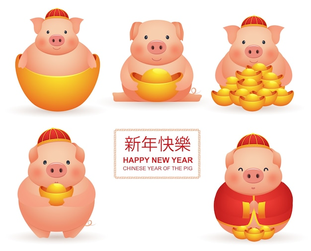 Nettes schwein mit geld im roten anzug und ohne chinesisches neujahrsset zeichentrickfiguren von schweinen auf weißem hintergrund