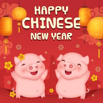 Nettes schwein mit latterns-chinesischem neujahrshintergrund