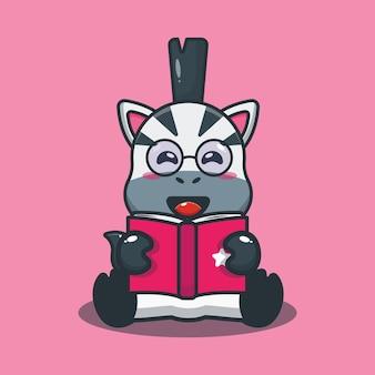 Nettes zebra, das eine buchkarikaturillustration liest