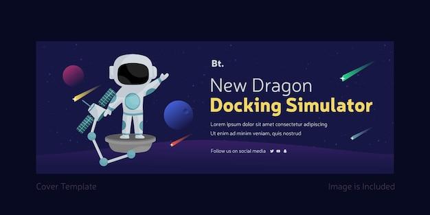 Neue drachen docking simulator facebook deckblatt vorlage Premium Vektoren