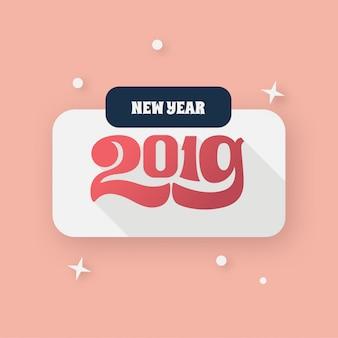 Neues jahr 2019 logo