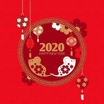 Neues jahr 2020 der chinesischen mit blumensymbole