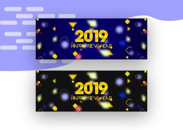 Neues jahr banner 2019