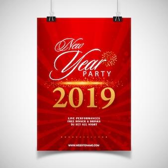 Neues jahr party poster