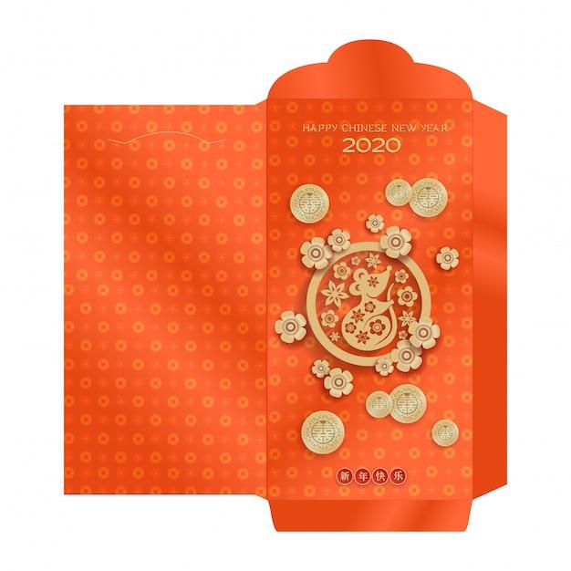Neues mondjahr-geld-rotes paket ang pau
