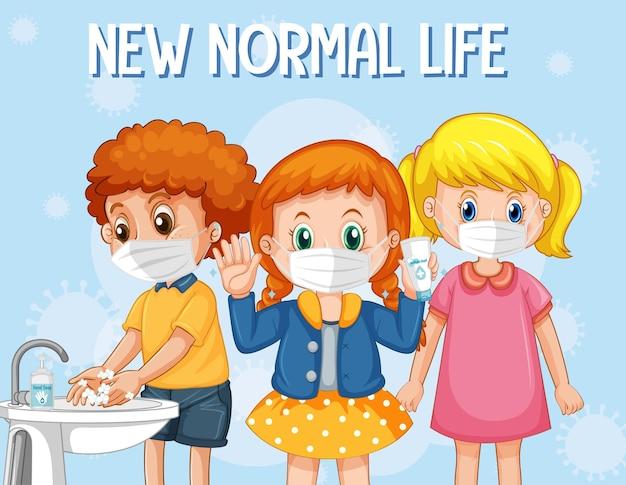 Neues normales leben mit kindern, die masken tragen