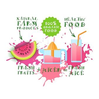 Neues saftillustrations-wassermelonen-juicer-hersteller-natürliches nahrungsmittel- und landwirtschaftliches produkt-konzept-farben-spritzen