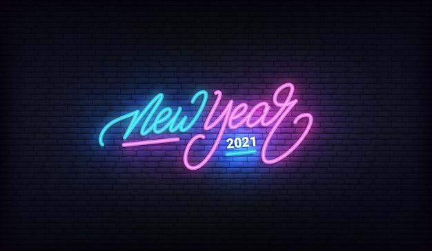 Neujahr 2021 leuchtreklame. neujahrsfeiertag-beschriftungsdesign.
