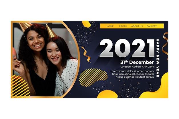 Neujahr 2021 vorlage landing page