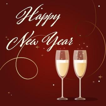 Neujahr hintergrund mit champagner frohe weihnachten frohes neues jahr 2022 glas champagner