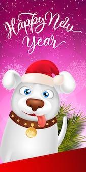 Neujahrs-schriftzug mit cartoon-hund