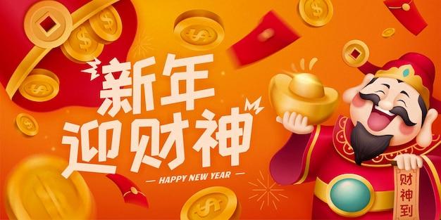 Neujahrsgott des reichtums, der goldbarren mit glücklichem geld hält, das vom himmel fällt