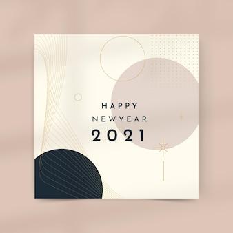 Neujahrskartenvorlage