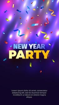 Neujahrspartyplakat mit konfetti und bunten lichtern. illustration.