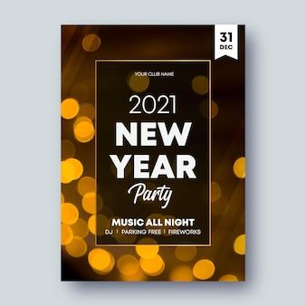 Neujahrspartyplakatschablone