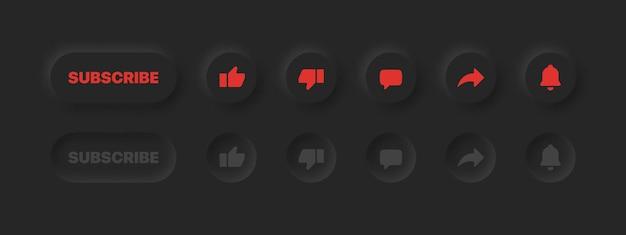 Neumorphe ui ux-elemente youtube-schaltflächen gefällt mir abneigung kommentar benachrichtigungen teilen