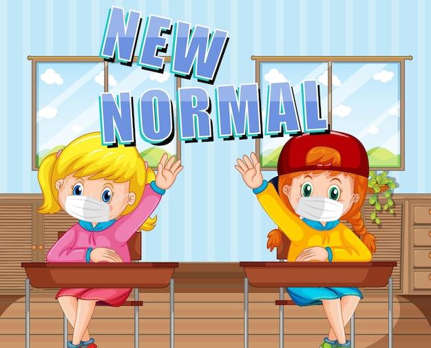 New normal mit schülern halten soziale distanz im klassenzimmer aufrecht