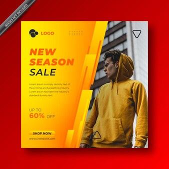 New season sale promotion und instagram post banner design