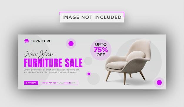 New year minimal furniture facebook-cover-vorlage für eine moderne innenarchitektur-möbelanzeige