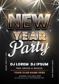 New year party poster mit datum, uhrzeit und veranstaltungsort detail auf schwarzen lichtstrahlen.
