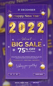 New year sale promo social media story oder postervorlage