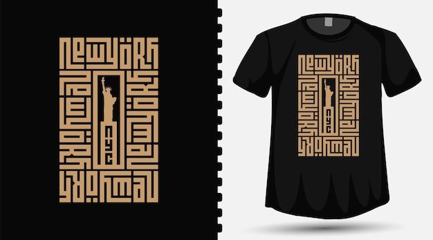 New york city mit liberty landmark trendige typografie schriftzug design-vorlage für print t-shirt mode kleidung und poster