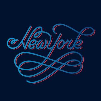 Neue nyc skyline park york teich zentralen download der for Teich design new york