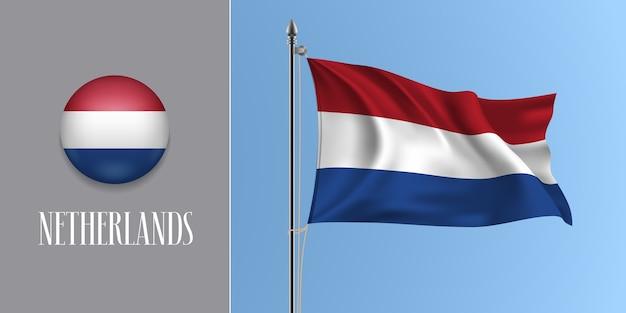 Niederländische winkende flagge auf fahnenmast und runder symbolillustration