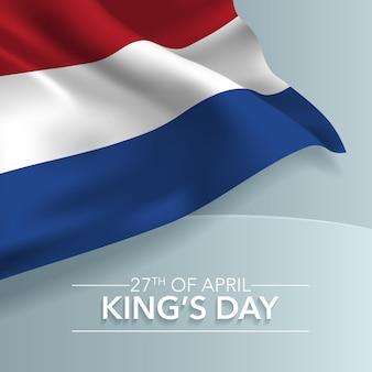 Niederländisches glückliches königstagsbanner. niederländischer nationalfeiertag 27. april mit wehender flagge