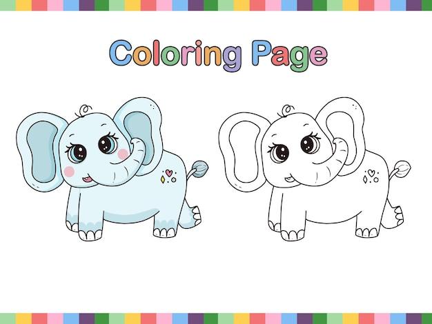 Niedliche babyelefantkarikatur-zeichnungsseite für kinder
