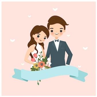 Niedliche braut- und bräutigamkarikatur für hochzeitseinladungskarte