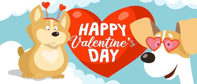 Niedliche corgi und jack russell terrier hunde in lustigen valentinstagskostümen und einem großen roten ballon