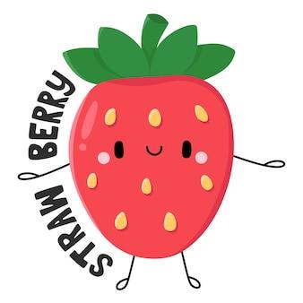 Niedliche früchte und gemüse zeichentrickfigur starwberry