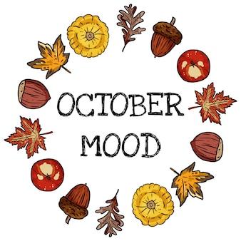 Niedliche gemütliche karte des dekorativen kranzes der oktober-stimmung