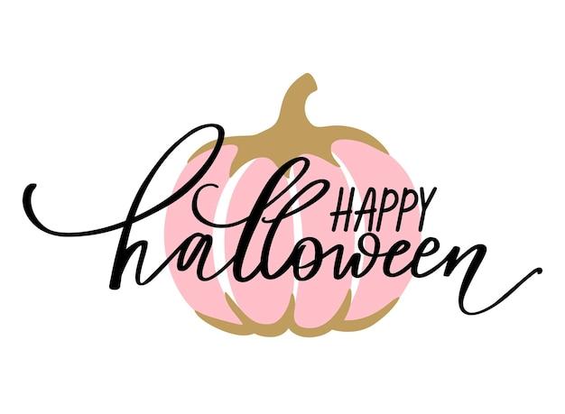 Niedliche halloween-vektor-kürbis-illustration. karikaturherbstsymbol lokalisiert auf weißem hintergrund. happy halloween handgezeichnete schriftzug phrase.