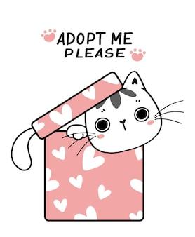 Niedliche kätzchen-cartoon-katze in der geschenkbox adoptieren sie mich bitte, flache vektorhand gezeichnetes kind kindlich iillustration