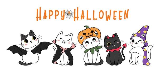 Niedliche kätzchen katzen hexenhut party lustiges gesicht sehnen sich nach orange kürbis happy halloween cartoon flacher vektor