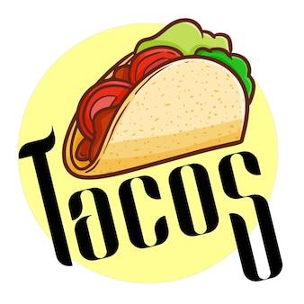 Niedliche kawaii leckere tacos