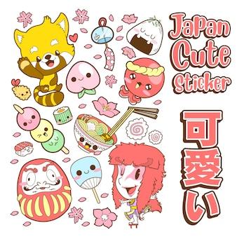 Niedliche kawaii tiere, lebensmittel und elemente japans